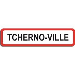 Panneau Tcherno-Ville
